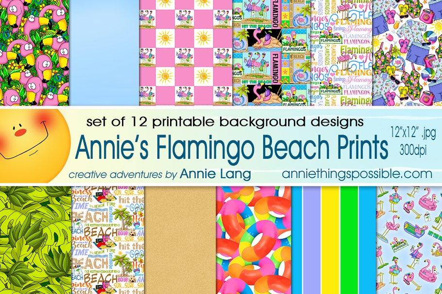 Annie's Flamingo Beach Prints