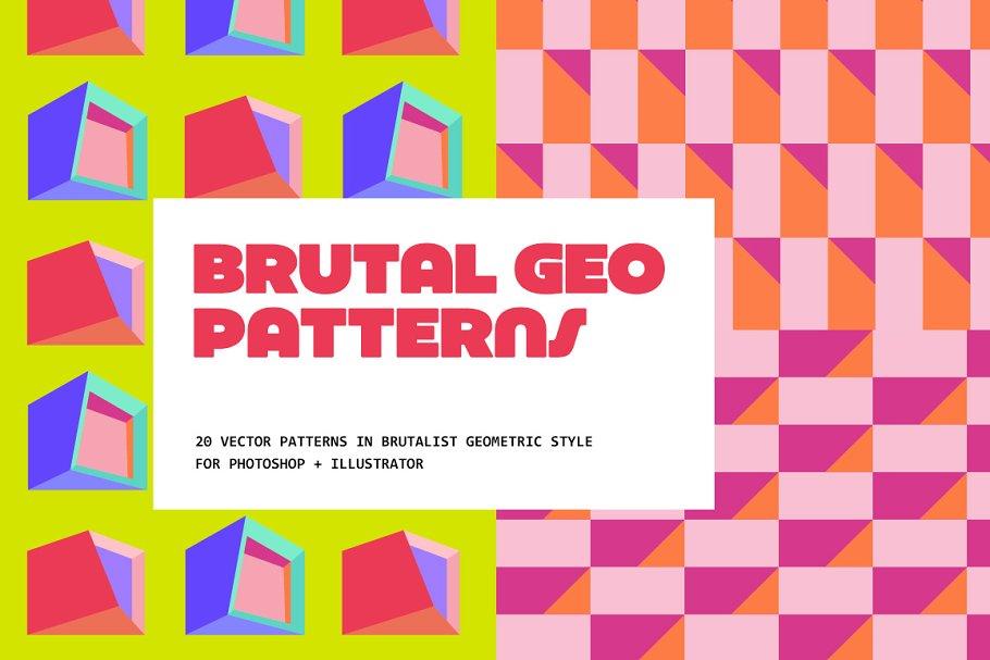 Brutal Geo Patterns