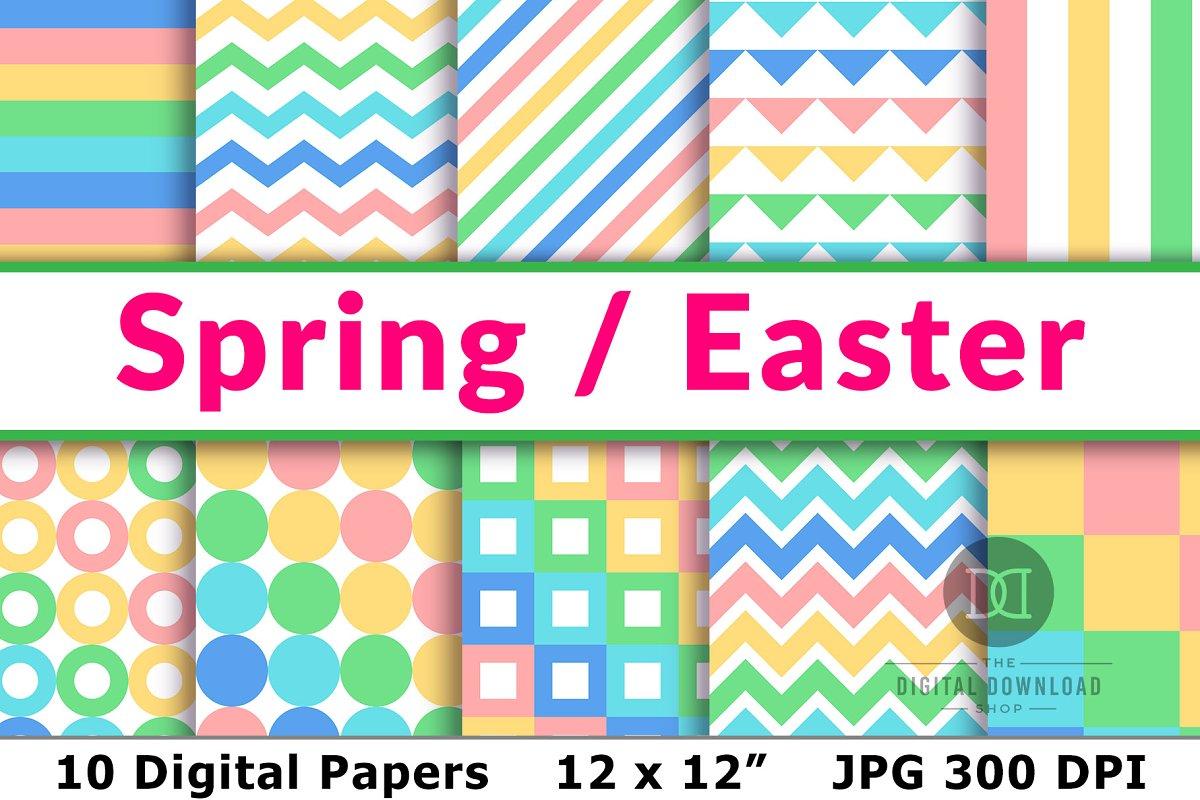 Spring / Easter Digital Papers