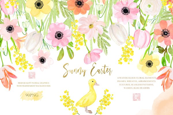 -50% Sunny Easter bunny Watercolor