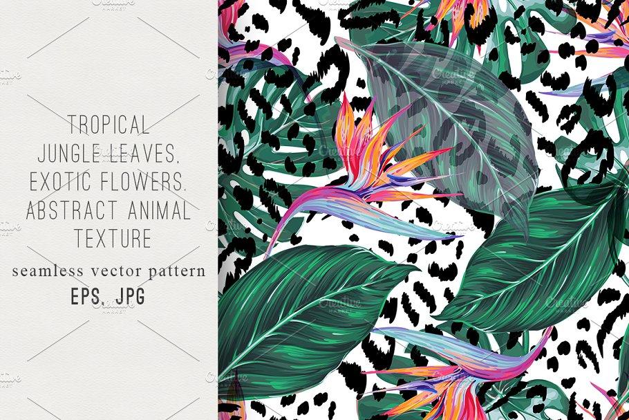 Tropical flowers,leaves pattern