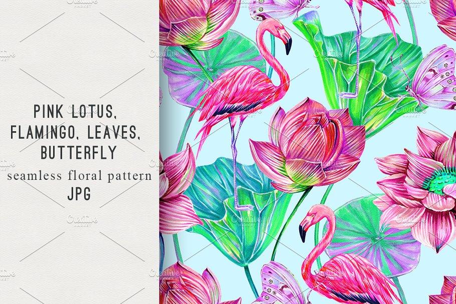 Pink lotus,flamingo,leaves pattern