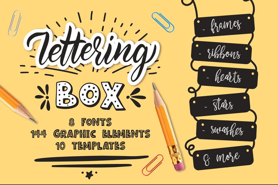 Lettering box. Creative collection.
