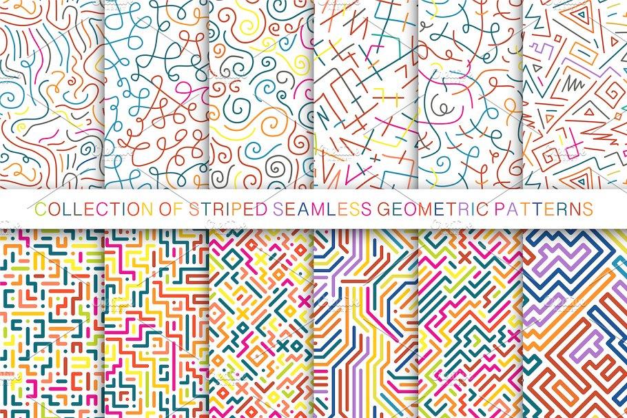 Vibrant striped seamless patterns