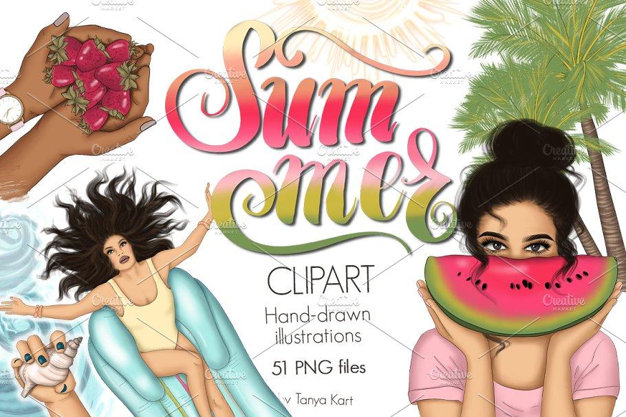 Summer Clipart & Seamless Patterns