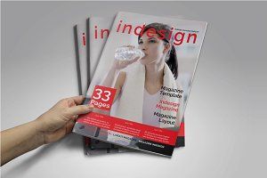 A4 & Letter Magazines