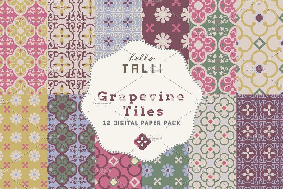 Grapevine Tiles Digital Paper