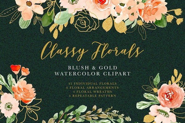 Classy Florals - Watercolor Clipart