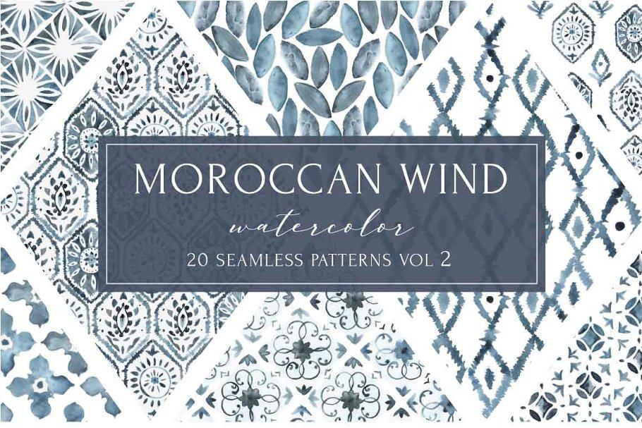 MOROCCAN WIND vol2 seamless pattern