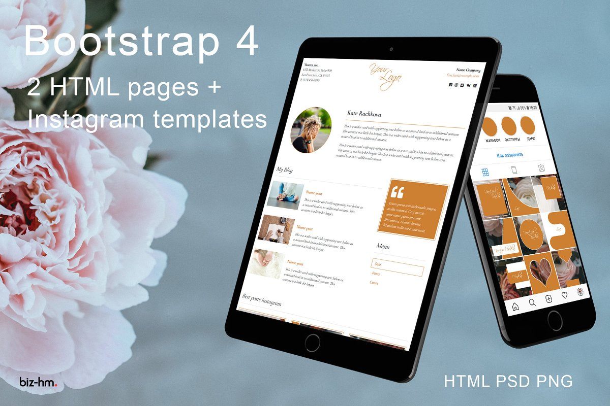HTML Bootstrap 4 Theme 2 Pages