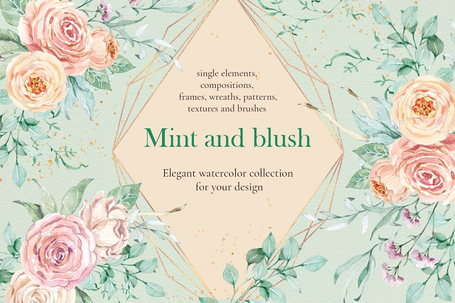 Mint and blush - watercolor clipart