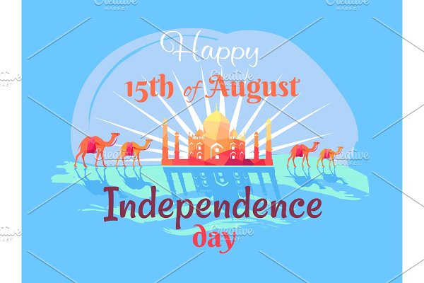 Happy 15th August Independence Day
