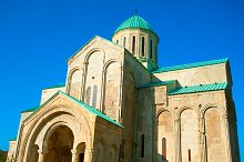 Bagrati cathedral,Kutaisi,Georgia