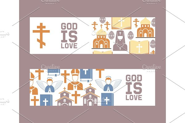 Religion vector catholic church or