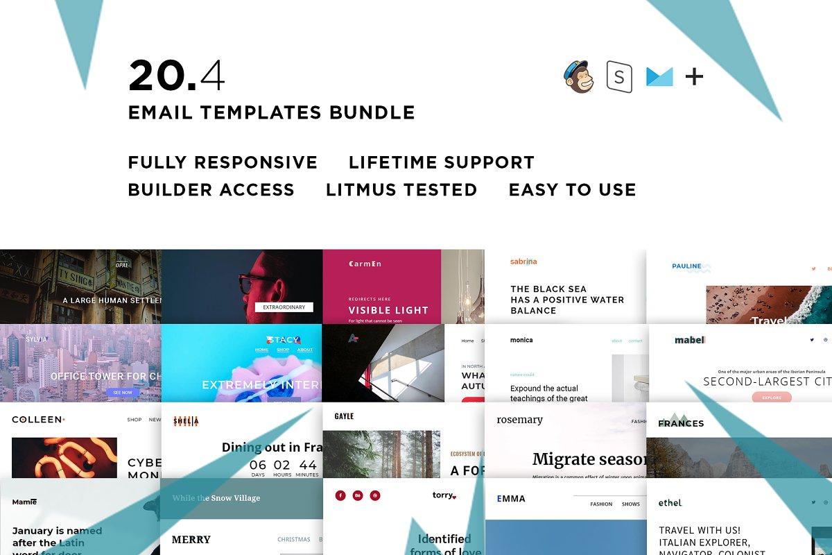 20 Email templates bundle IV