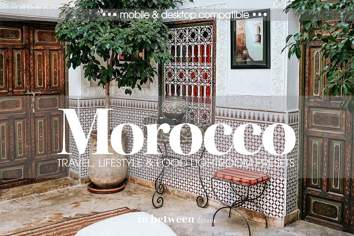 Morocco Lightroom Mobile Presets ~ Lightroom Presets