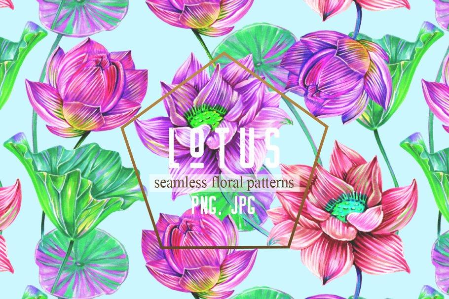 Botanical lotus patterns