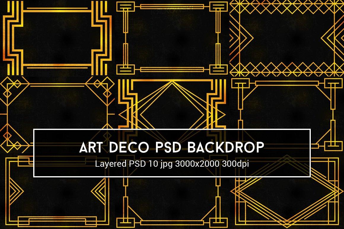 Art Deco PSD Backdrop ~ Textures ~ Creative Market