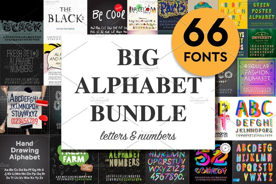 Big Bundle Alphabet & Numbers