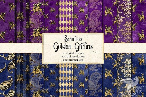 Golden Griffins Digital Paper