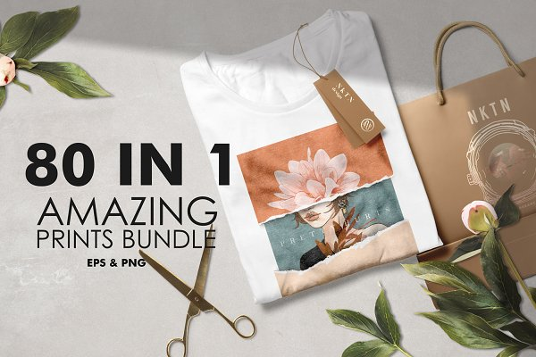 80 Amazing Prints Bundle