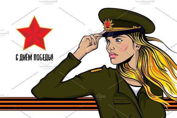 9 may Military Woman Pop art