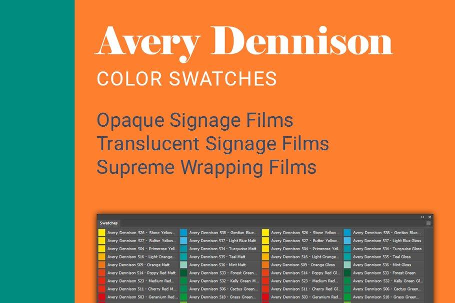 896dcd9e7f9 Avery Dennison Color Swatches ~ Color Palettes ~ Creative Market