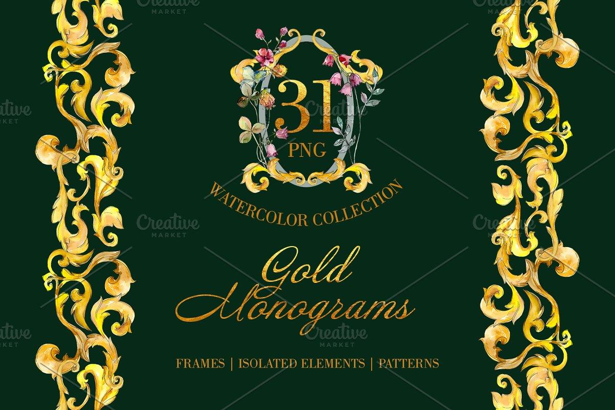 Gold super Monograms Watercolor png
