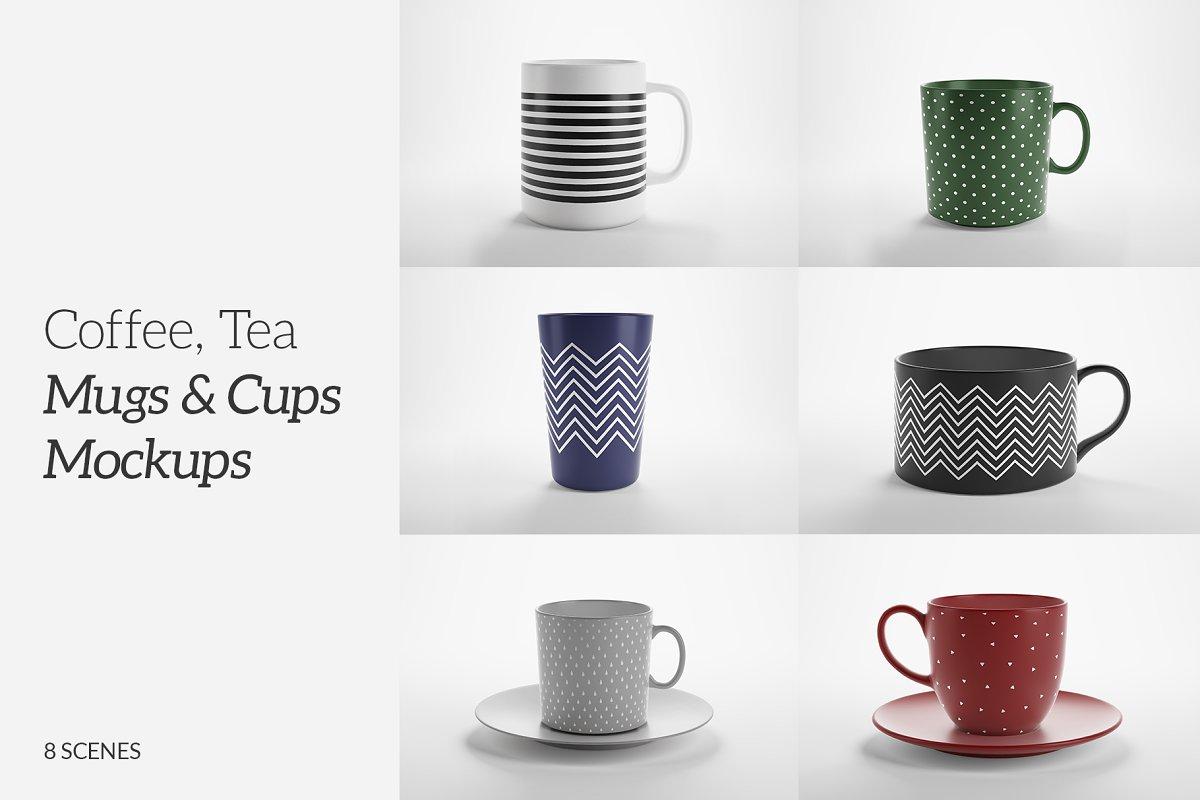 0a275b4f07b Cups & Mugs Mockups ~ Product Mockups ~ Creative Market