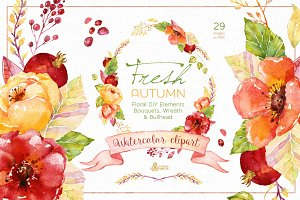 Fresh Autumn. Watercolor clipart