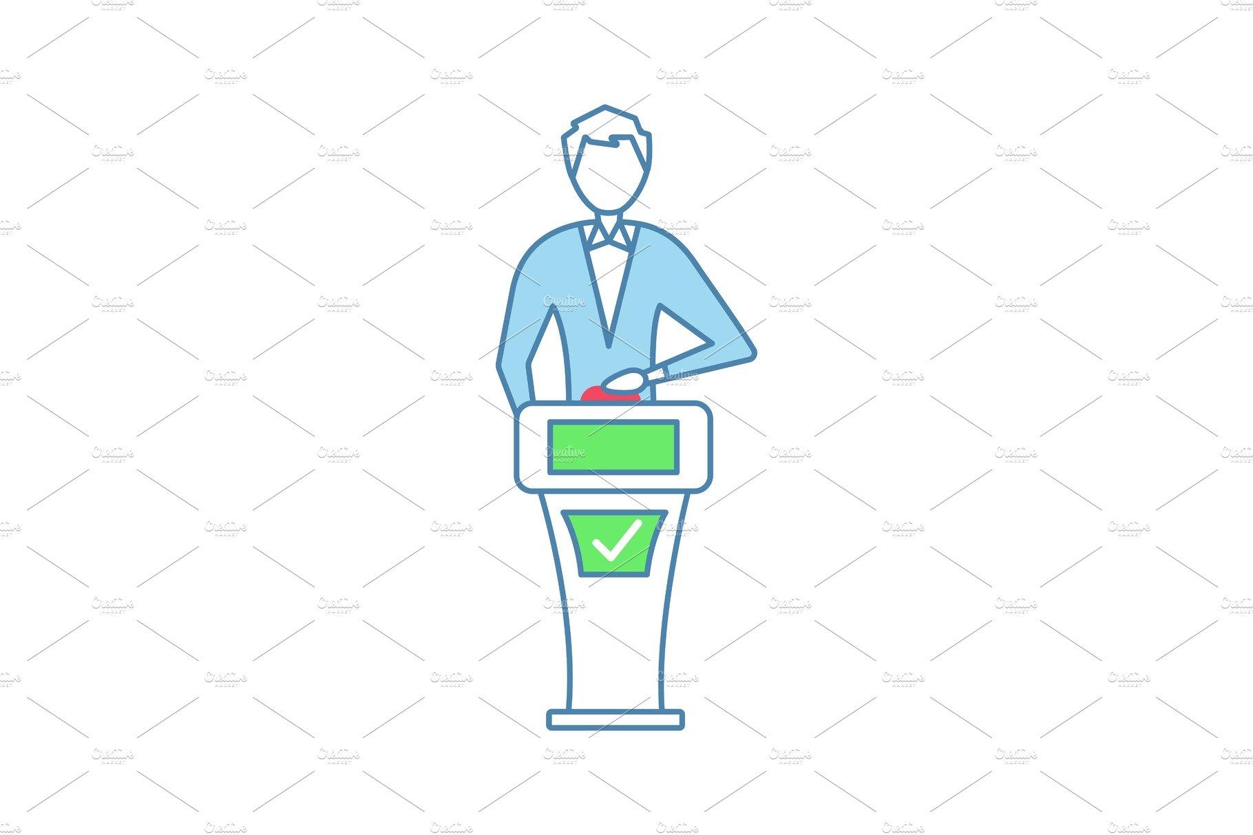 Quiz show color icon