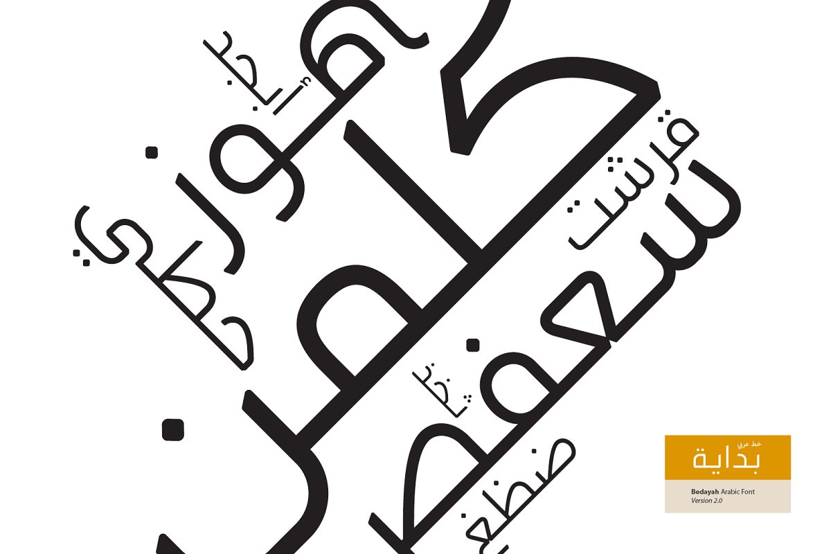 Bedayah - Arabic Font ~ Non Western Fonts ~ Creative Market
