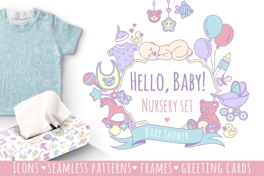 Hello, Baby! Nursery patterns set
