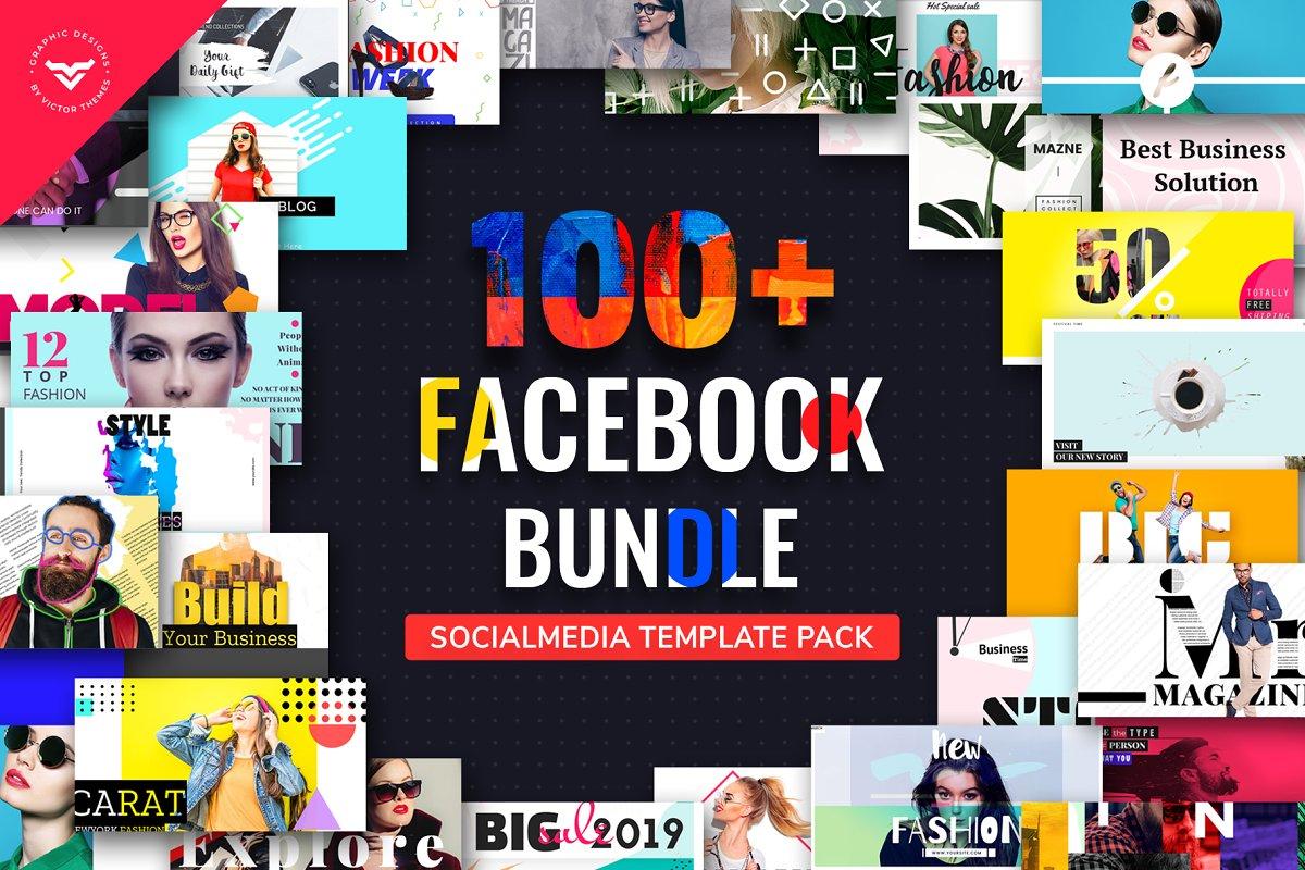 Facebook Post Template Bundle in Facebook Templates