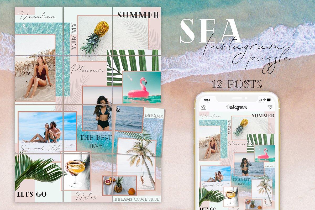 Скачать [Creativemarket] SEA - Instagram Puzzle (2019), Отзывы Складчик » Архив Складчин