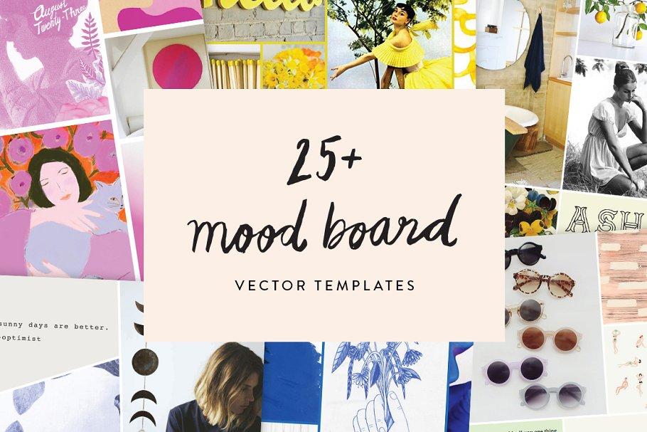 25+ Mood Board Vector Templates