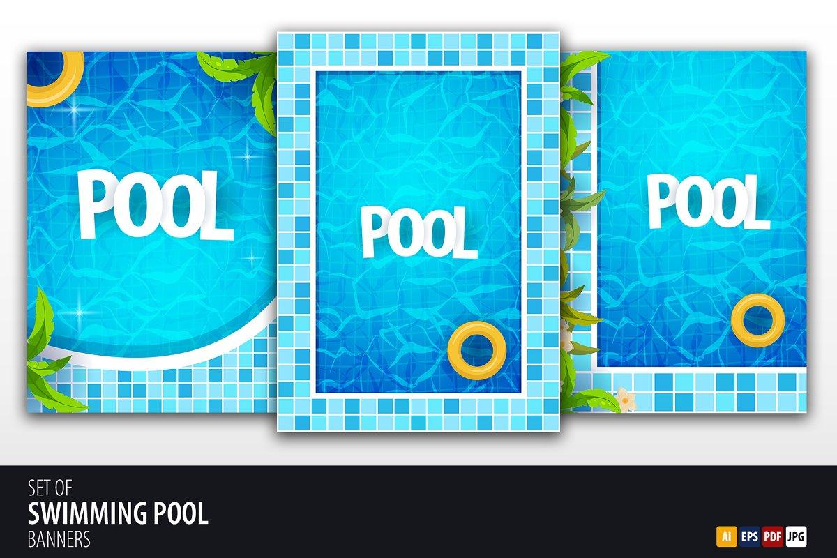 Swimming Pool posters