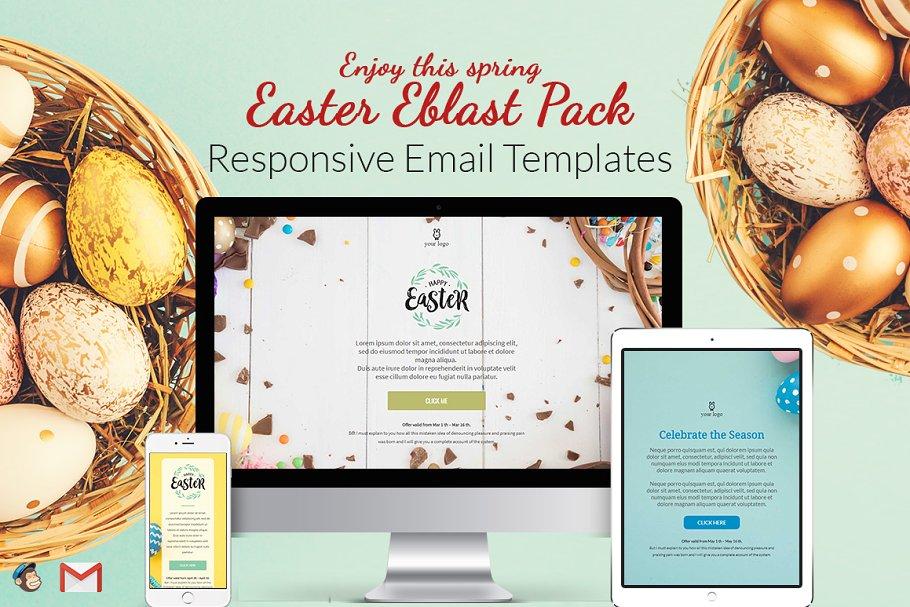 3 Easter Email Bundle
