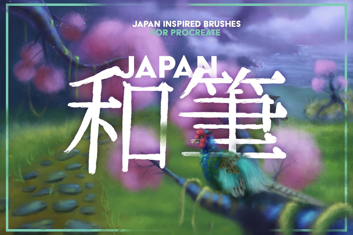 Скачать [Creativemarket] Japan: Procreate Brushes (2019), Отзывы Складчик » Архив Складчин