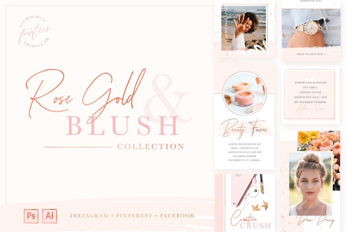 Rose Gold & Blush Social Media Pack
