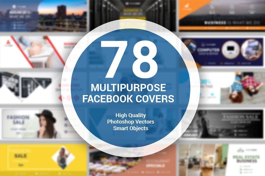 Facebook Covers Bundle -SK