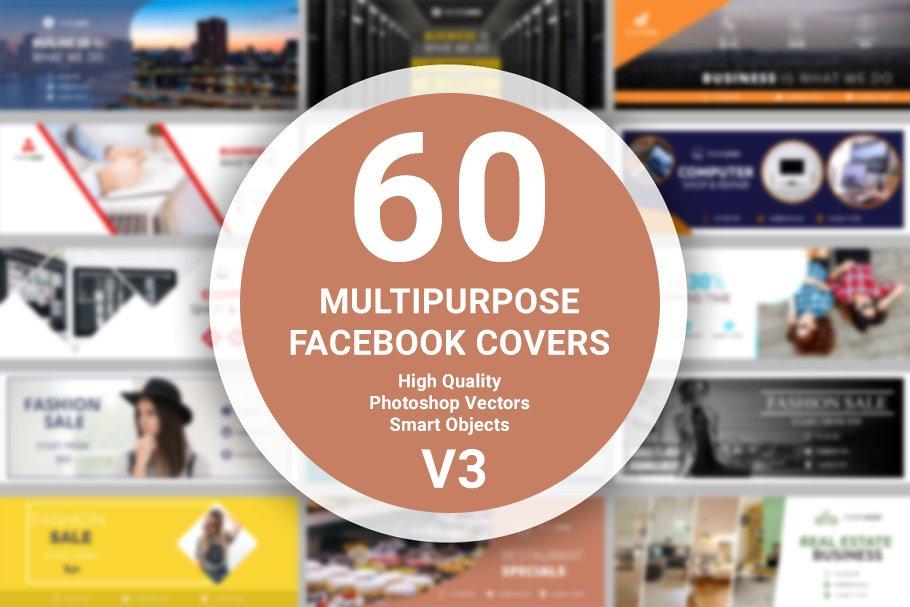 60 Facebook Covers - v3