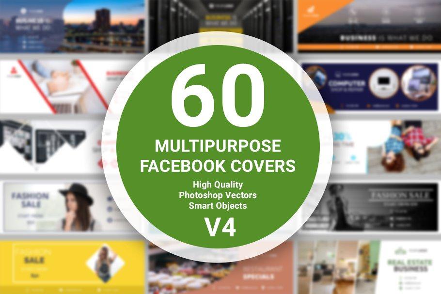 60 Facebook Covers - v4