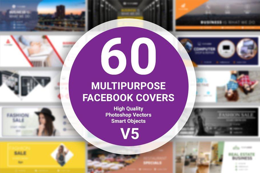 60 Facebook Covers - v5