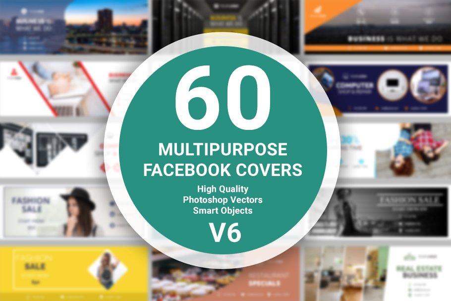 60 Facebook Covers - v6
