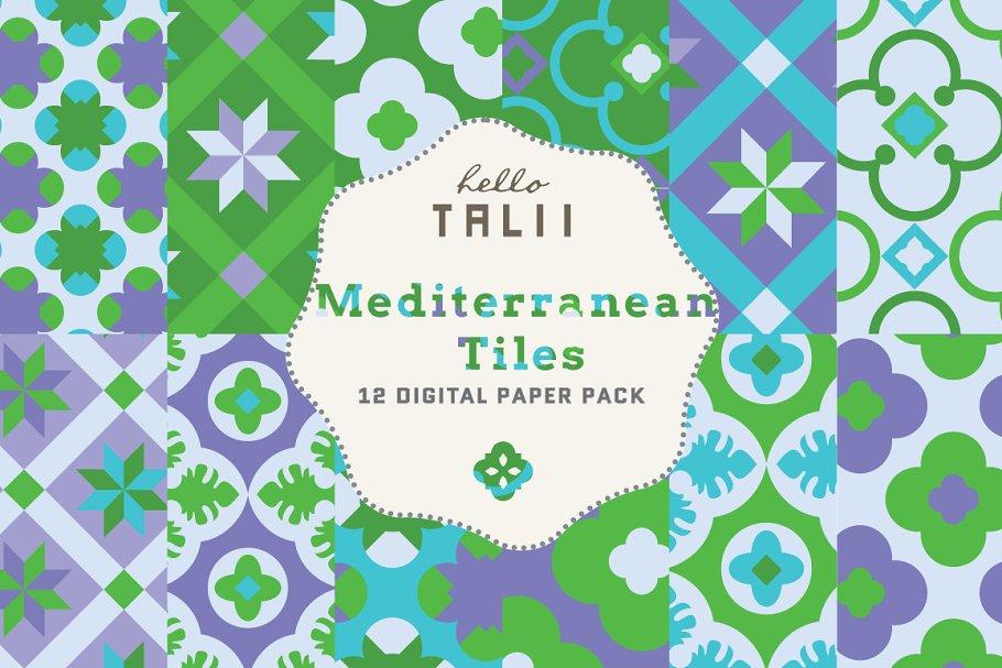 Mediterranean Tiles Digital Papers