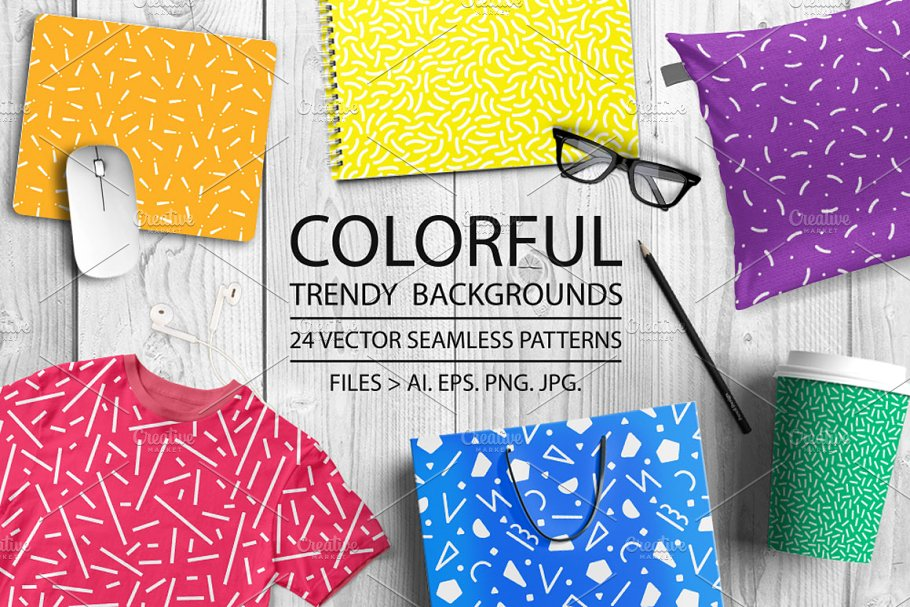 Colorful trendy seamless patterns