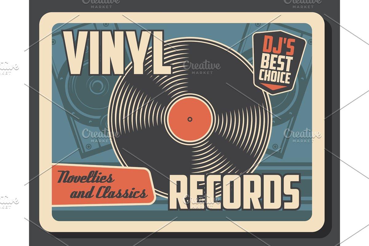 Retro music vintage vinyl record