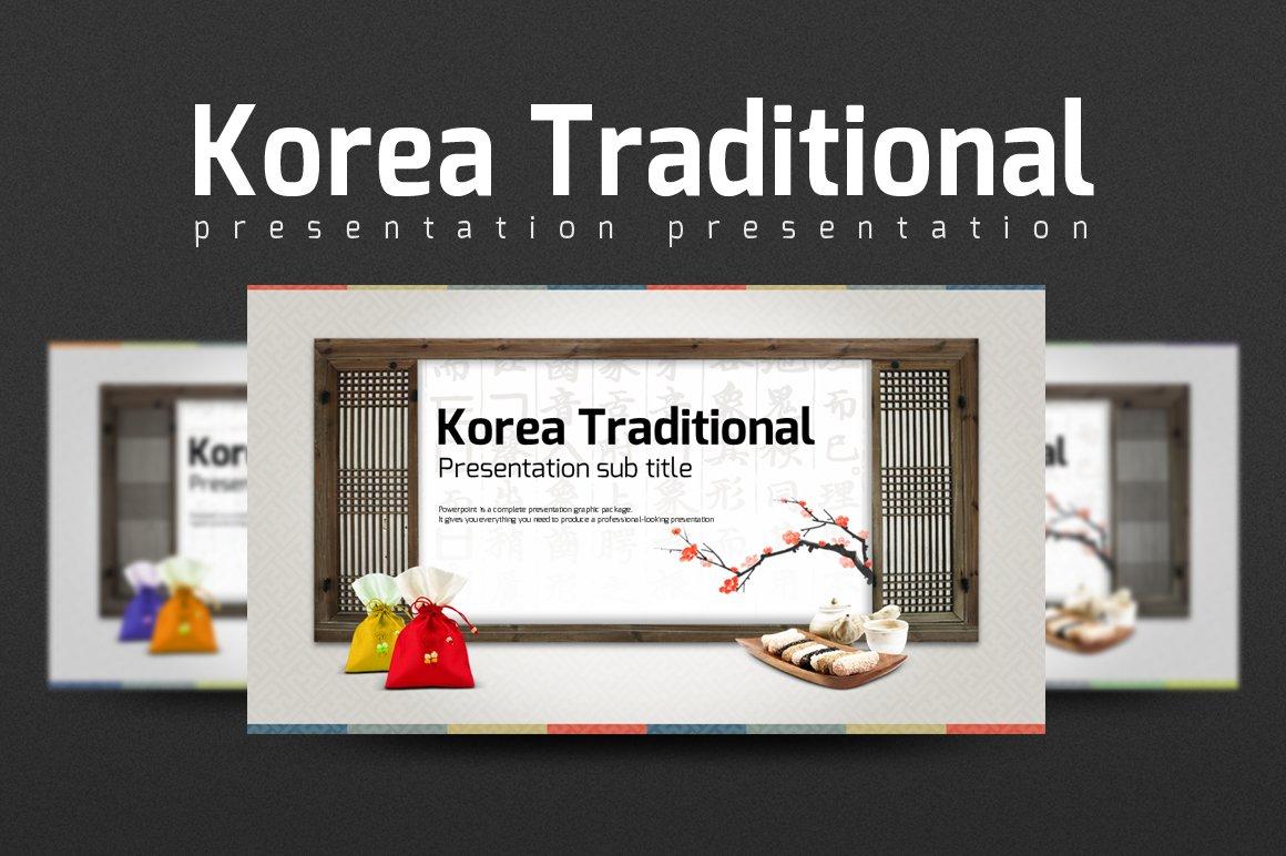 Korea traditional presentation templates creative market toneelgroepblik Image collections