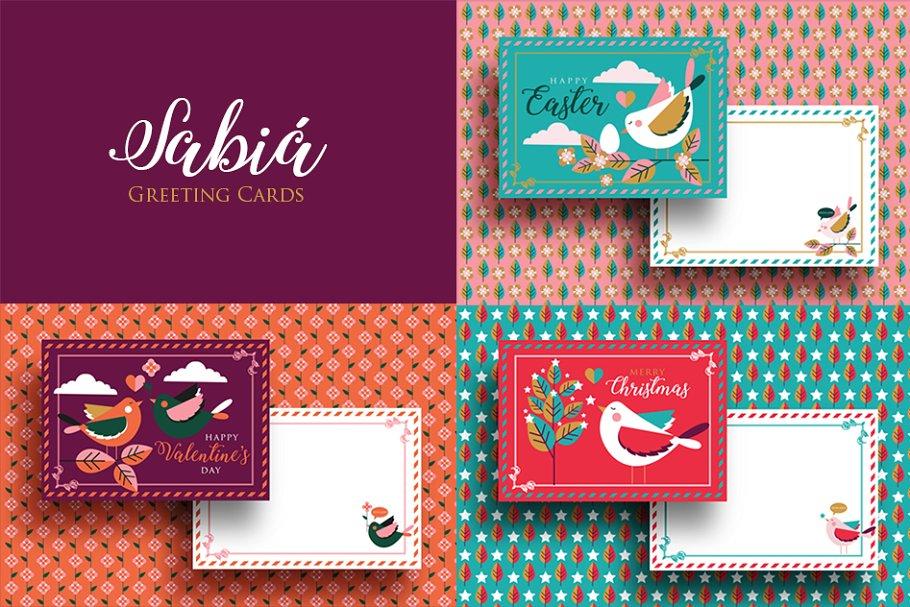 Sabiá Greeting Cards
